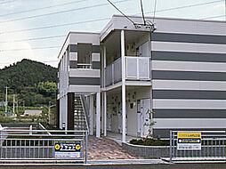 兵庫県姫路市別所町別所5丁目の賃貸アパートの外観