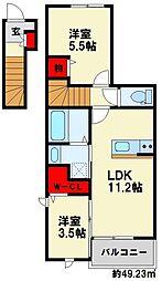 西鉄天神大牟田線 雑餉隈駅 徒歩4分の賃貸アパート 2階2LDKの間取り