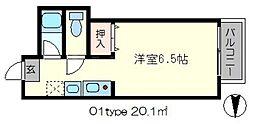 清和マンション[2階]の間取り