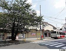下井草駅(現地まで560m)