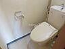 トイレ,1LDK,面積36.45m2,賃料4.5万円,JR石北本線 北見駅 徒歩10分,バス 北海道北見バス山下町下車 徒歩3分,北海道北見市北六条西4丁目10番地3