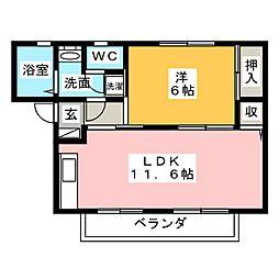 フレグランス21 A棟[2階]の間取り