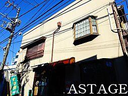 東京都杉並区永福3丁目の賃貸アパートの外観