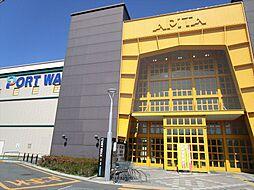 「ポートウォークみなと」は、名古屋市港区にあるショッピングセンターです。営業時間9:30〜21:00(一部専門店・レストランは営業時間が異なります) 徒歩 約10分(約800m)