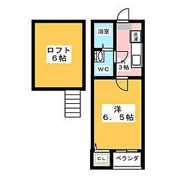 プティ オランジュ[1階]の間取り
