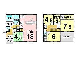 新築分譲住宅クレイドルガーデン山形市小白川町第5