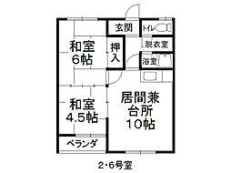 春駒橋ハイツ[6号室]の間取り