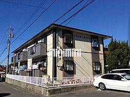 レインボーミヤマエ A[2階]の外観
