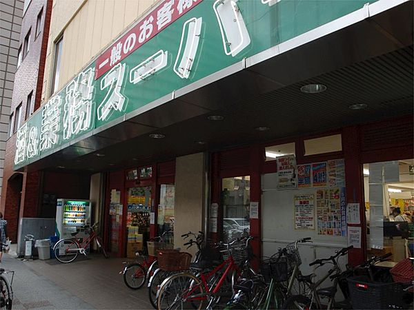 業務スーパー 伊勢佐木モール店(415m)