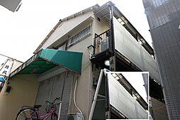 千葉県市川市南八幡5の賃貸アパートの外観