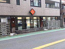 竜田通2丁目貸店舗・事務所