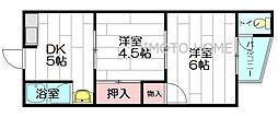 辻本文化住宅[1階]の間取り