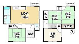 東生駒駅 480万円