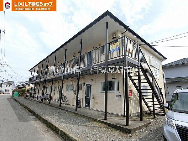 モルフォハウス 1階の賃貸【神奈川県 / 相模原市緑区】
