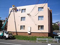 道南バス工業高校前停 5.2万円