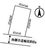 1200万円 土地面積375.44平米