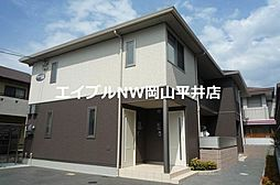 JR山陽本線 高島駅 徒歩23分の賃貸アパート