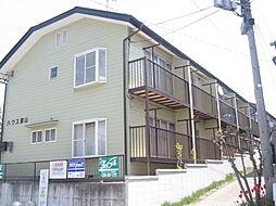 長野県長野市箱清水1丁目の賃貸アパートの外観