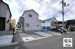 神戸市北区桜森町