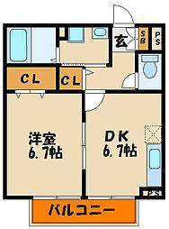 ビラ相生[2階]の間取り
