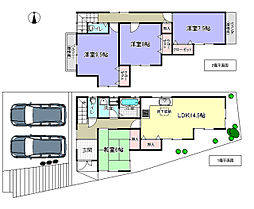 橋本駅 2,746万円