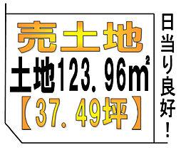 近鉄長野線 富田林駅 徒歩24分
