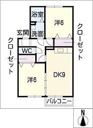 ホクト A[1階]の間取り