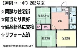 舞岡コーポ[202号室号室]の間取り