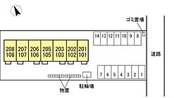 D-room横塚