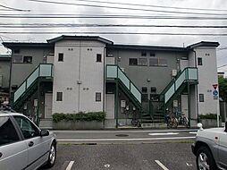 グリーンハウス[1階]の外観