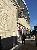 セブン-イレブン ひばりヶ丘駅南口店(1448m)