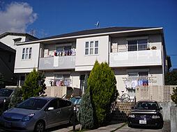 シャーメゾン桜谷町[102号室]の外観