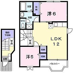 ピュアドリーム II[2階]の間取り