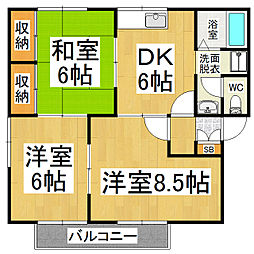 ウィングス藤沢 B[1階]の間取り