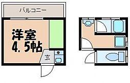 中野東駅 1.5万円