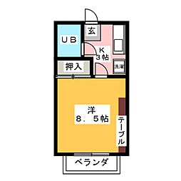前林桜田 3.0万円