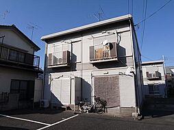 第2小野田ハイツ1号棟[2階]の外観