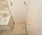 内装,3DK,面積50.31m2,賃料7.0万円,JR東海道・山陽本線 長岡京駅 徒歩8分,阪急京都本線 長岡天神駅 徒歩15分,京都府長岡京市馬場二丁目