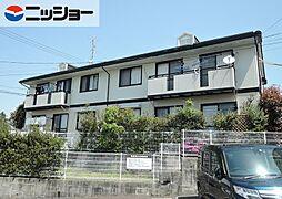 セジュール高柳A棟[2階]の外観