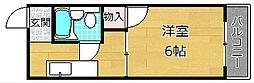 アルビラージュ[2階]の間取り