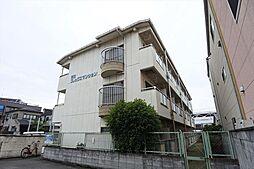 第三フレックスマンション[1階]の外観