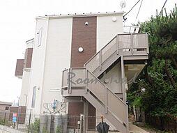 神奈川県横浜市神奈川区新子安2丁目の賃貸アパートの外観