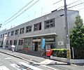 右京郵便局まで...