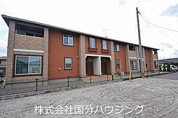 隼人駅 4.7万円