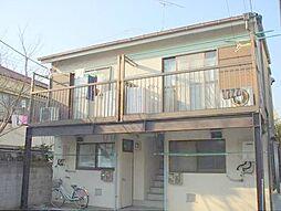 東京都品川区旗の台6丁目の賃貸アパートの外観