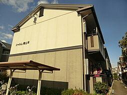 シャルム南山本[2階]の外観
