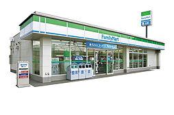 ファミリーマート豊田東山店(約550m)