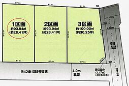 土地(武蔵小金井駅から徒歩9分、93.94m²、3,580万円)