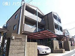 東京都八王子市明神町2の賃貸マンションの外観