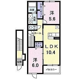 メゾンクレール I[2階]の間取り